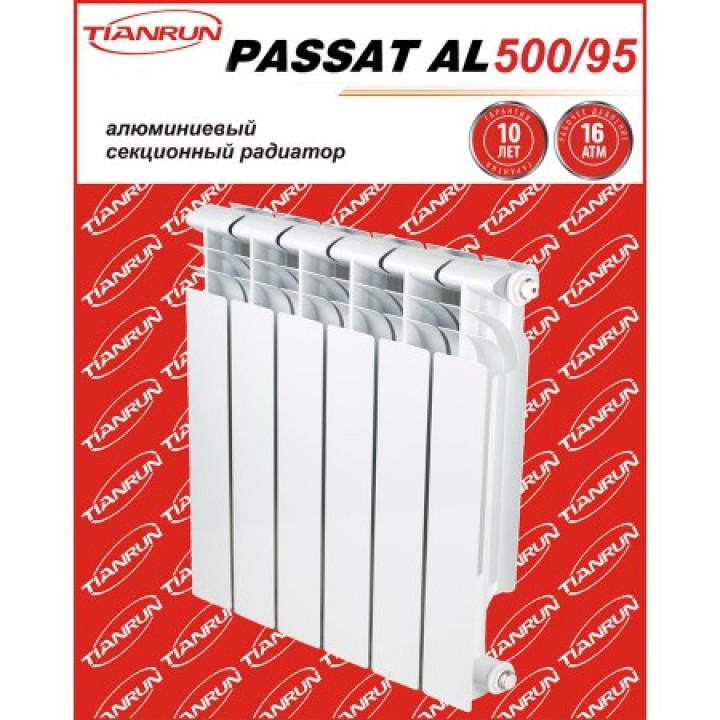 Алюминиевые батареи TIANRUN Passat AL 500