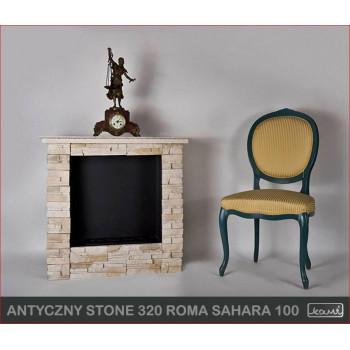 Биокамин Kami Antyczny Stone 320